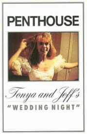 Tanya harding wedding tape